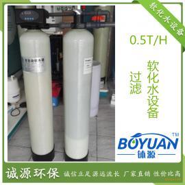 通州工业及民用软化水设备 全自动软化水设备 软水器设备 软水机
