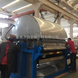 酵母液滚筒刮板干燥机HGФ1800×2500