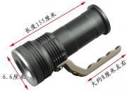 强光防爆电筒防爆强光工作灯手提式防爆探照灯防爆电筒价格厂家