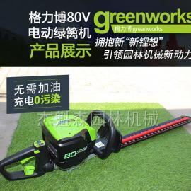 格力博80V双刃绿篱机修剪 茶树修剪机 锂电绿篱剪割草机