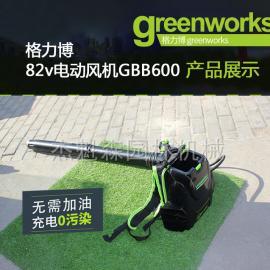 格力博GBB600电动风机 82v锂电风机 风力灭火机