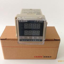 ZN48计数器 智能时间继电器 计时器 转数表 累时器