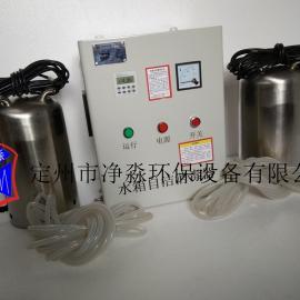 供应商丘WTS-2B(一控二)内置式水箱自洁消毒器臭氧发生器