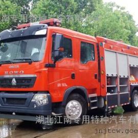 国五重汽T5G 6吨泡沫消防车 重汽6吨消防车报价