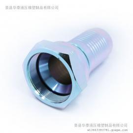 【高压油管接头】@高压油管接头生产厂家@高压油管接头价格