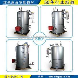 河南0.5吨立式环保节能燃气锅炉 LHS0.5 环保锅炉