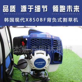 韩国现代X850BF割灌机 进口二冲程割草机 园林工具