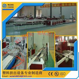 PVC踢脚线出产线 pvc木塑地板线出产设备