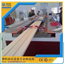 PVC木塑发泡板材生产线 木塑长城板生产线