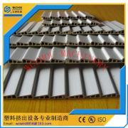 木塑波浪板设备 PVC波浪板生产线设备