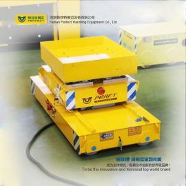 轨道摆渡车无轨平板车双层纵横移动电动平车10吨30吨可定制