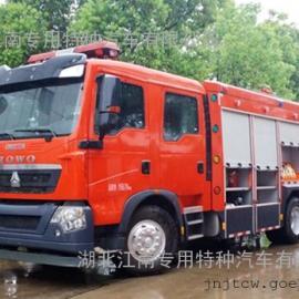 国五重汽T5G水罐消防车 重汽6吨水罐消防车厂家价格