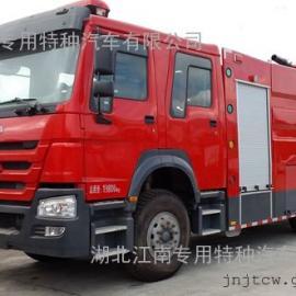 国五重汽豪沃8吨泡沫消防车 8吨重汽豪沃泡沫消防车价格