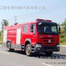 国五重汽8吨水罐消防车 国五豪沃8吨消防车价格