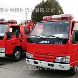 国五江铃2吨消防车 江铃2.5吨水罐消防车 江铃消防车价格