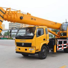 福田国四、唐骏国五10吨小吊车