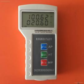 DYM3-02数字温度大气压力计