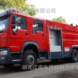 国五重汽豪沃16吨水罐消防车 豪沃后双桥16吨消防车价格