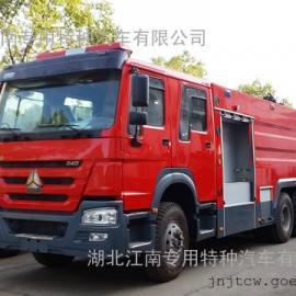 国五重汽豪沃16吨泡沫消防车 豪沃16吨消防车报价