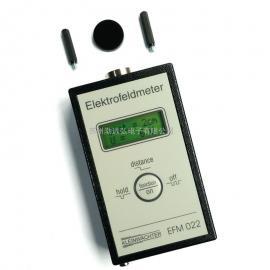 EFM022静电场测试仪,精确度高,全国供应