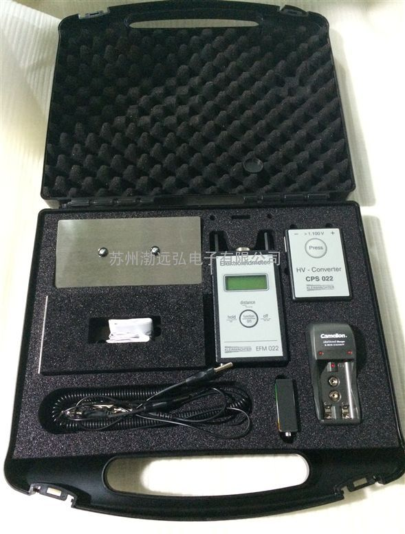 德国原装进口EFM022-cps静电场电压测试仪套件