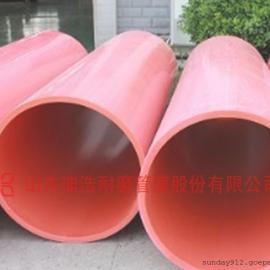 山�|DN800高分子塑料隧道逃生管