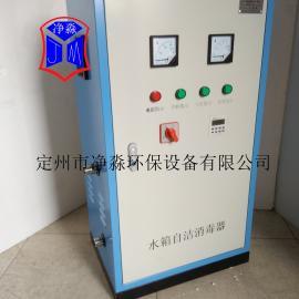 供���P里市生活水箱用SCII-20HB外置式水箱自��消毒器