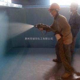 珠海水池喷涂聚脲防水防腐涂料