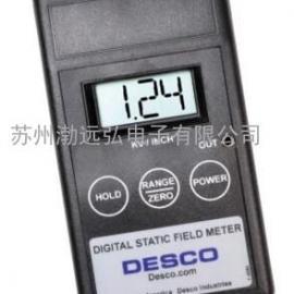 供应DESCO19492静电场测试仪/美国进口静电场测试仪