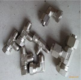 液压油管接头@海拉尔液压油管接头价格@液压油管接头生产厂家