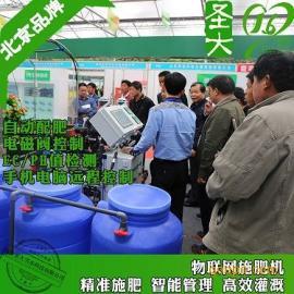 北京施肥机安装指导 智慧农业远程控制水肥一体机全自动灌溉配肥