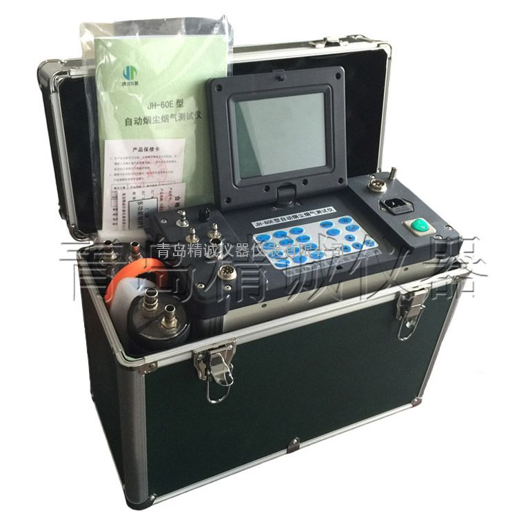 环保局环保部门烟尘烟气测试仪 烟尘采样器 数据准确