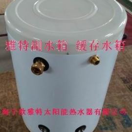 太�能�崴�工程系�y 分�w太�能循�h水箱 介�|循�h �存水箱
