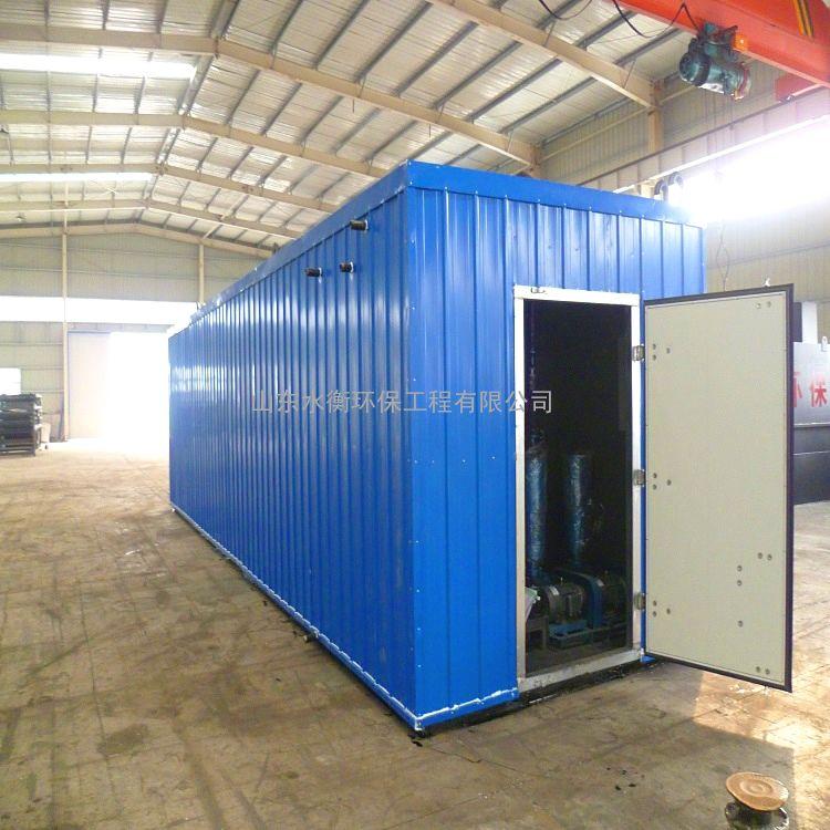 杭州市社区生活污水MBR一体化污水处理设备 中水回用设备