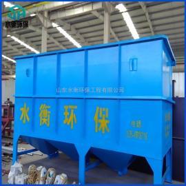 SH水衡厂家直销 斜管沉淀池 高效高质