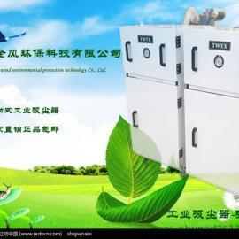 全风移动式工业 吸尘器