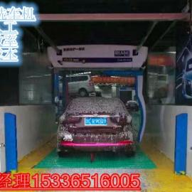 全自动洗车机价格怎么样 无接触洗车机价格怎么样
