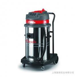 工厂吸铁屑吸油吸水机吸尘器洁乐美GS-3078CN
