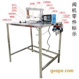 供应颗粒冲剂排气封装机 食品颗粒包装压阀机 TP-1
