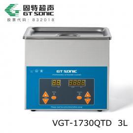 全不锈钢超声波清洗机VGT-1730QTD