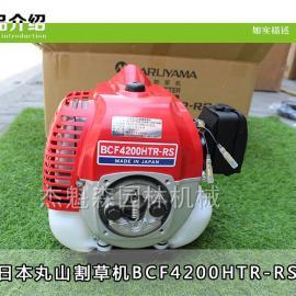 日本丸山BCF4200HTR-RS割草机 进口割灌机割草机