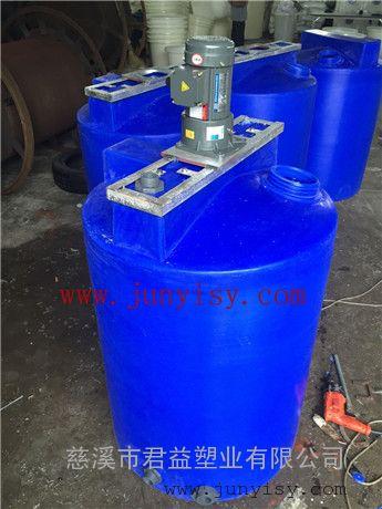 福建计量搅拌加药罐 1立方带搅拌机PE罐