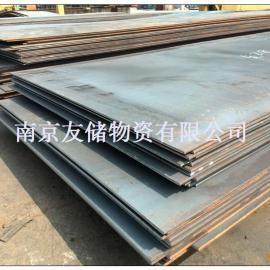 南京马钢热轧卷开平板现货6米低价格销售