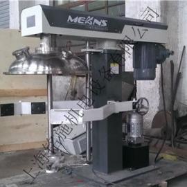 高剪切乳化机,20L真空均质机,真空均质乳化锅