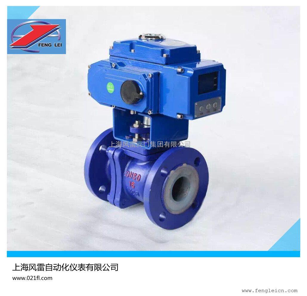 上海风雷电动球阀Q941F-16P设备管道国标阀