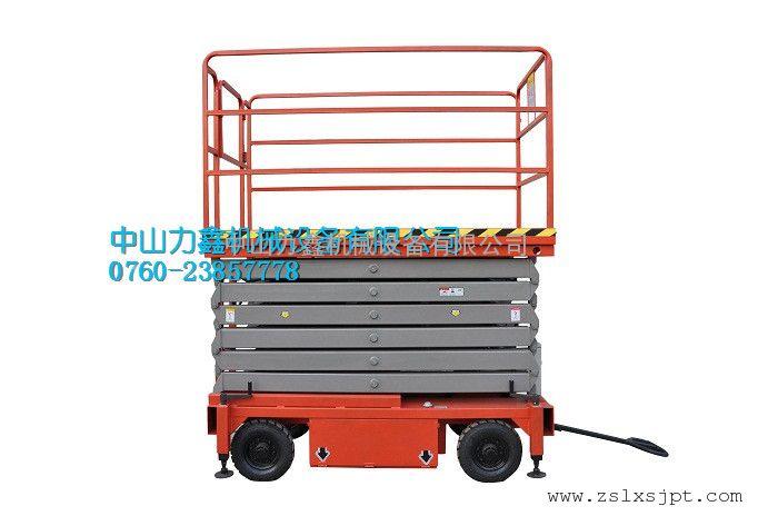 移动剪叉式液压升降机&烟台升降机&移动式高空作业台