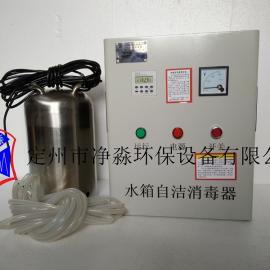 WTS-2B水箱自洁消毒器臭氧发生器