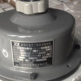 YPE400三相盘式刹车马达