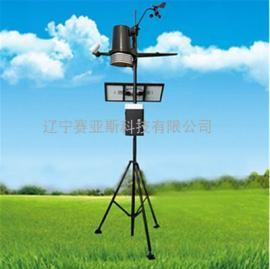 田间环境记录仪NL-5