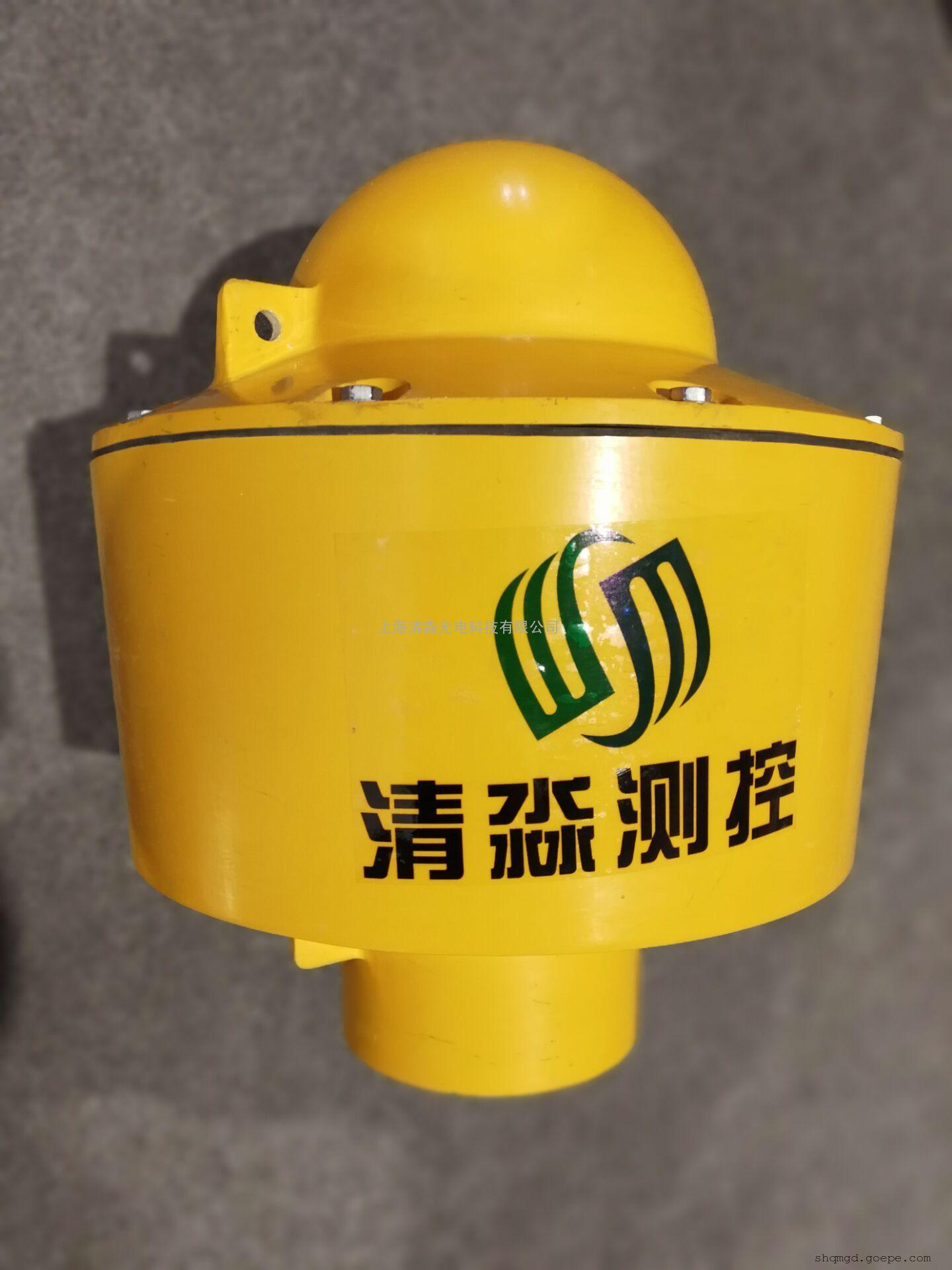 在线监测水质浮标